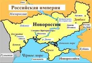 """Смета """"Новороссии""""  обнародована"""
